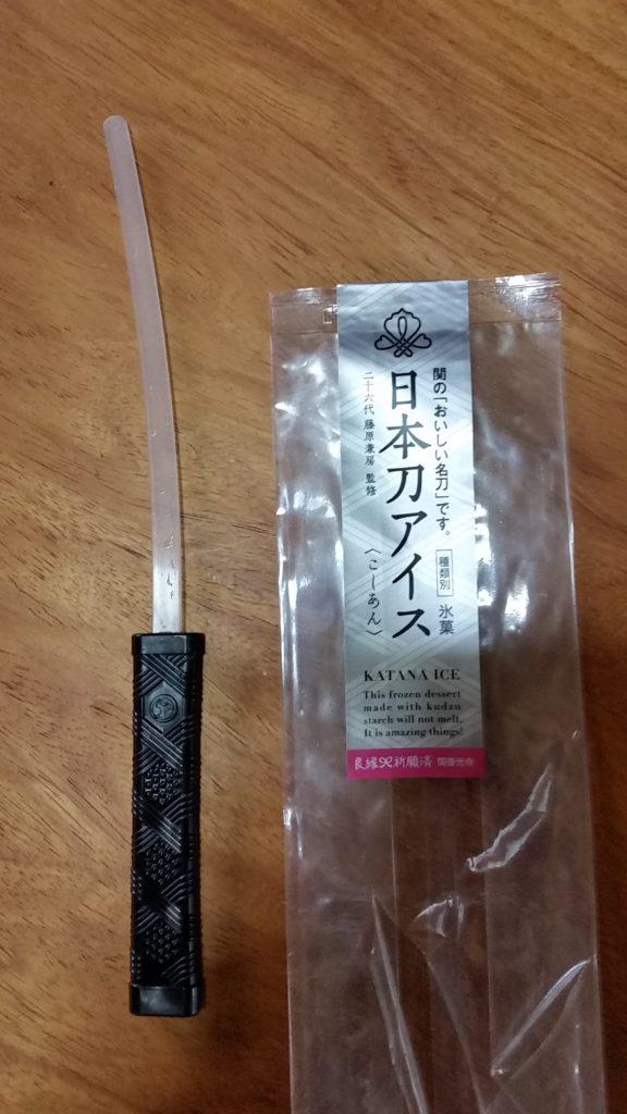 日本刀アイス 食べた後