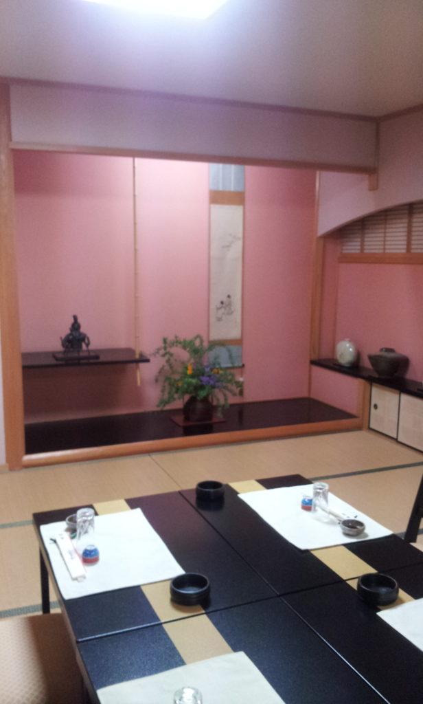 関市の魚国 個室