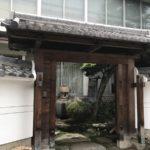 関市で創業明治10年の老舗料理屋 魚國(うおくに)