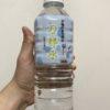 限定販売!関市の水道原水その名は「刀都水」