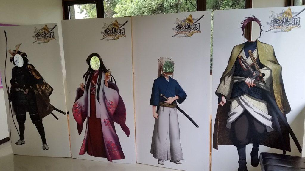 関鍛冶伝承館 イベント