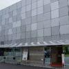 フェザーミュージアムは無料で学んで遊べる施設<関市>