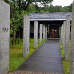 散策しながら訪れる関市円空館