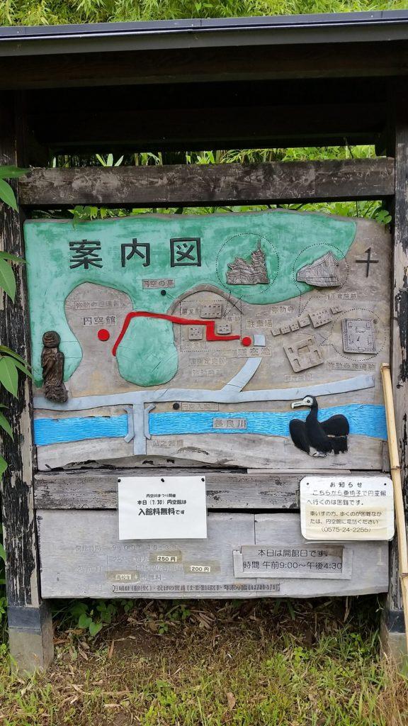 関市円空館 案内図
