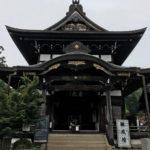 関善光寺は五郎丸だじゃけじゃない!日本唯一の卍戒壇巡りができるお寺