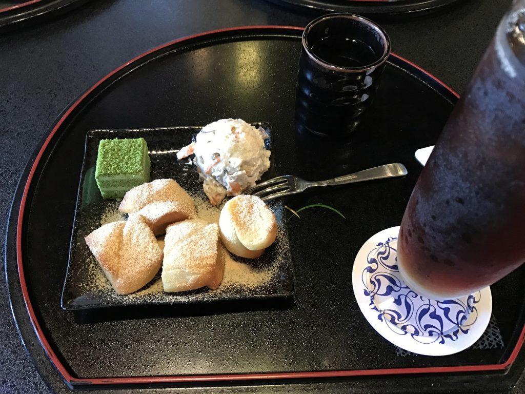 濃州関所茶屋 豆乳揚げパン