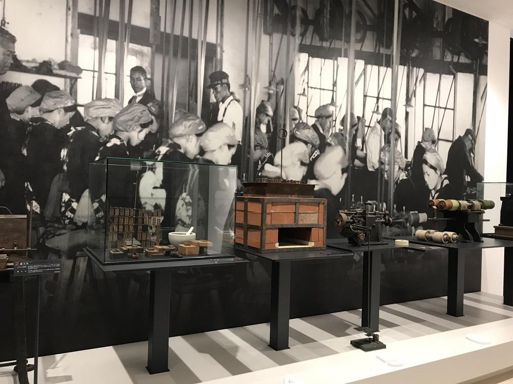 フェザーミュージアム 展示物