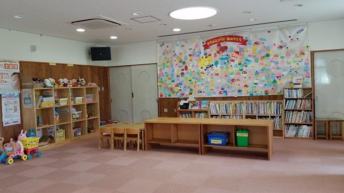 安桜こども館 児童館内の本