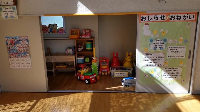 富加児童センター 幼児遊具