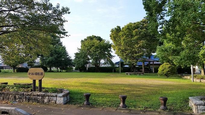 富加町南公民館隣のゆうあい環境公園