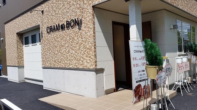 CRAM BON 関店 外観