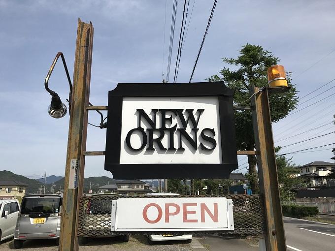 NEW ORINS(ニューオリンズ) 看板