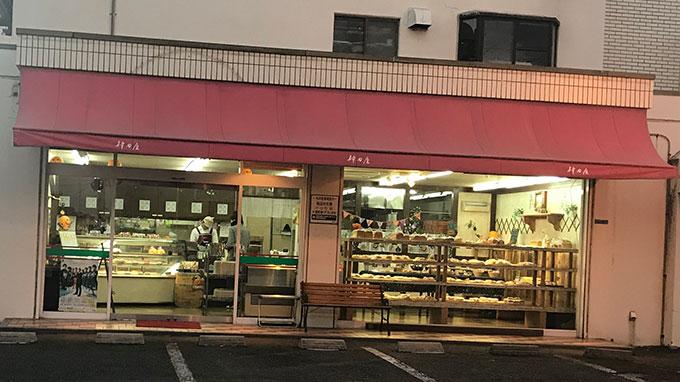 パン工房-神田屋-関店-外観