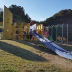 十六所公園(じゅうろくせんこうえん)の野球場と遊具を紹介<関市>