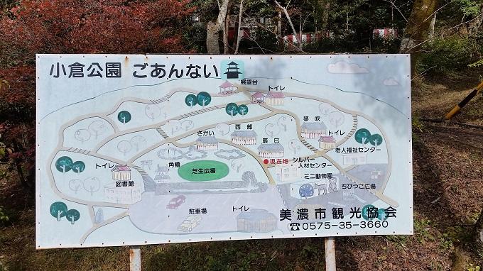 小倉公園 展望台 ハイキングコース