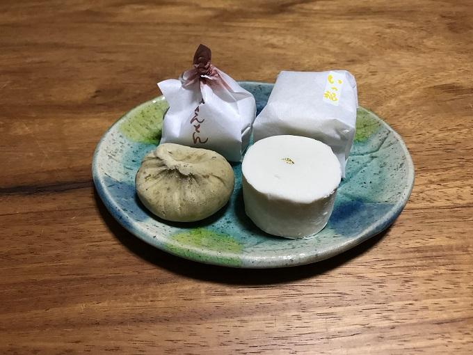 お菓子処 Regal フタワ 栗きんとん いっ福