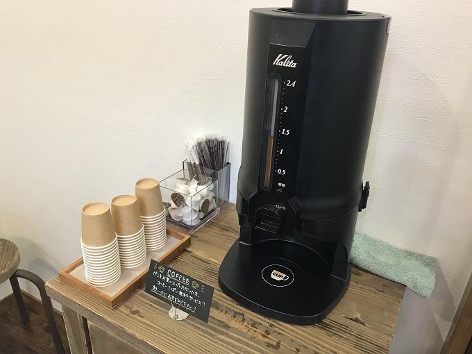 美濃加茂市のベーカリーぱしおん サービスコーヒー