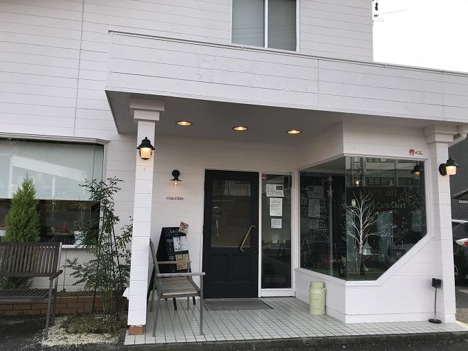 Cafe Cota chiot(カフェ コタシオ) 外観