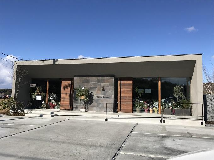 ベッカライ フジムラ<美濃加茂市> 駐車場