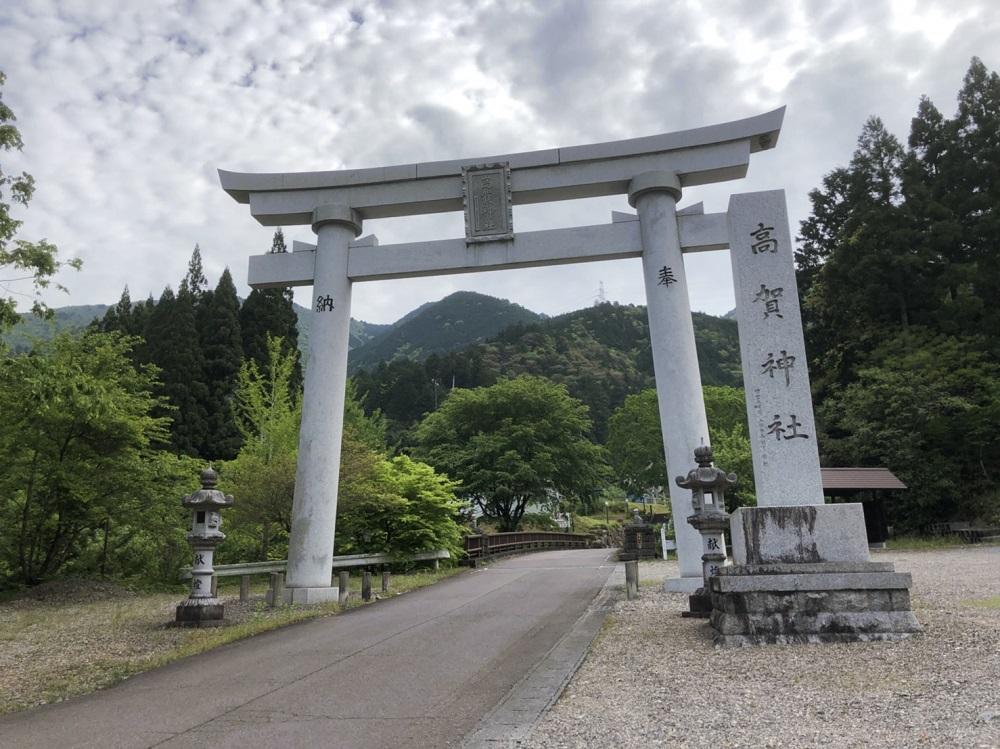 モネの池周辺観光スポット 高賀神社大鳥居