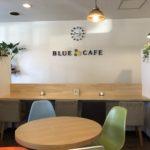 Blue Cafe(ブルーカフェ)のキッズモーニング<各務原市>