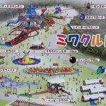 岐阜ファミリーパークの大型遊具ミワクル広場<岐阜市>