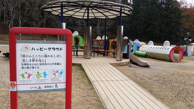 ファミリーパークの大型遊具ミワクル広場 ハッピークラウド