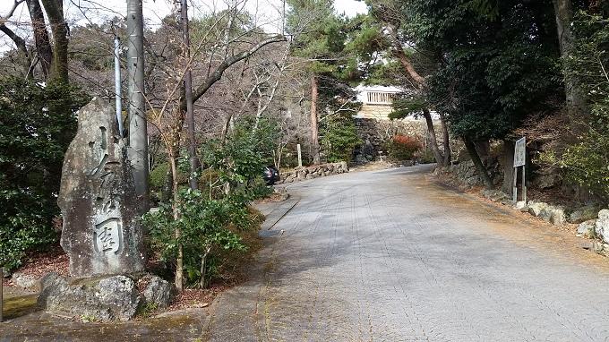 小倉公園 ミニ動物園