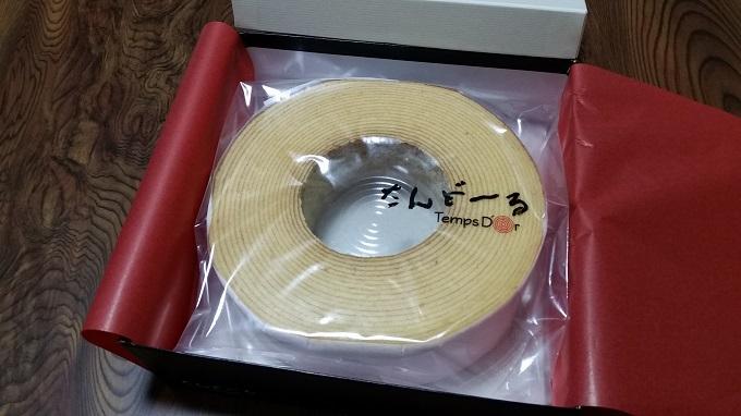 たんどーる<美濃加茂市> バームクーヘン 2,160円
