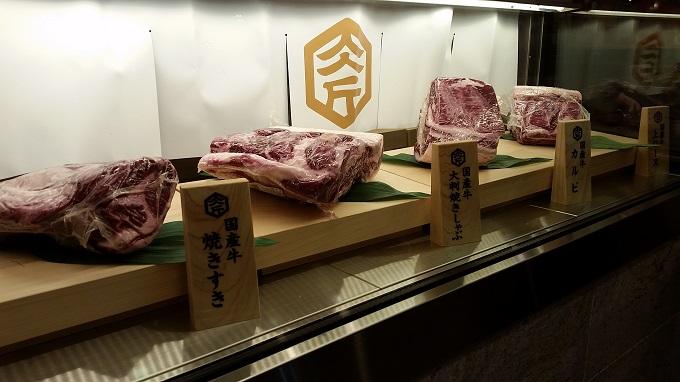 肉匠 坂井 関マーゴ店 エントランス