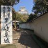 岐阜城の天守閣と楼上の展望台からの景色は最高<岐阜市>