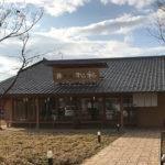 あられ松福さぎやま店でおすすめ手巻納豆を購入<岐阜市>