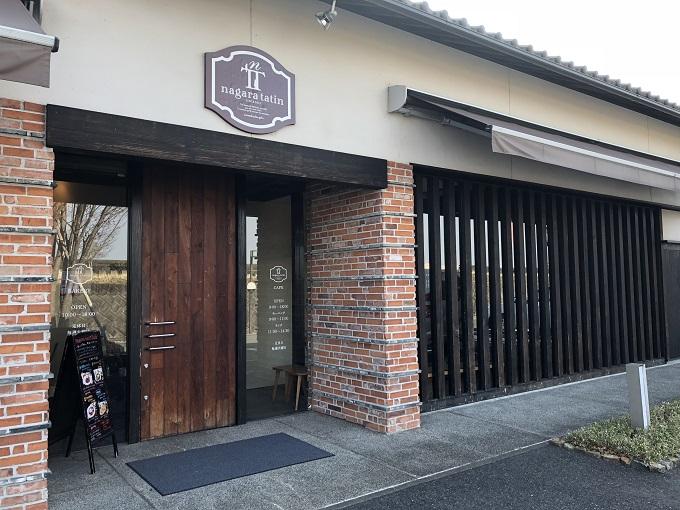 nagara tatin cafe(ナガラタタンカフェ) 外観