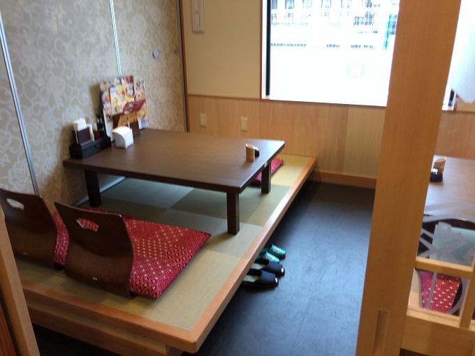 サガミ 関マーゴ店 個室風座敷席