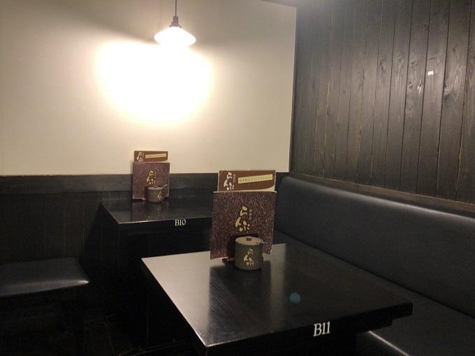 珈琲屋らんぷ 岐阜関店 店内