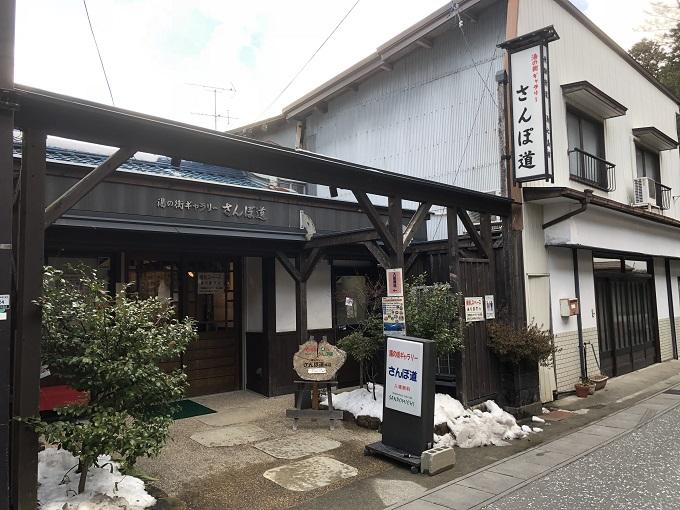 下呂温泉 山形屋 周辺の「湯の街ギャラリーさんぽみち」