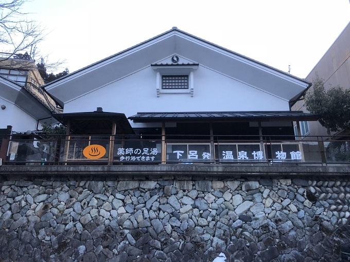 下呂温泉 山形屋 周辺の下呂発温泉博物館
