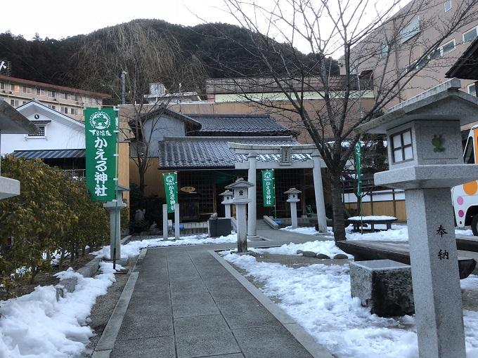 下呂温泉 山形屋 周辺の加恵瑠神社