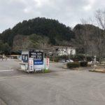 岐阜県関市百年公園の駐車場とアクセス、食事ができるレストハウスを紹介<関市>