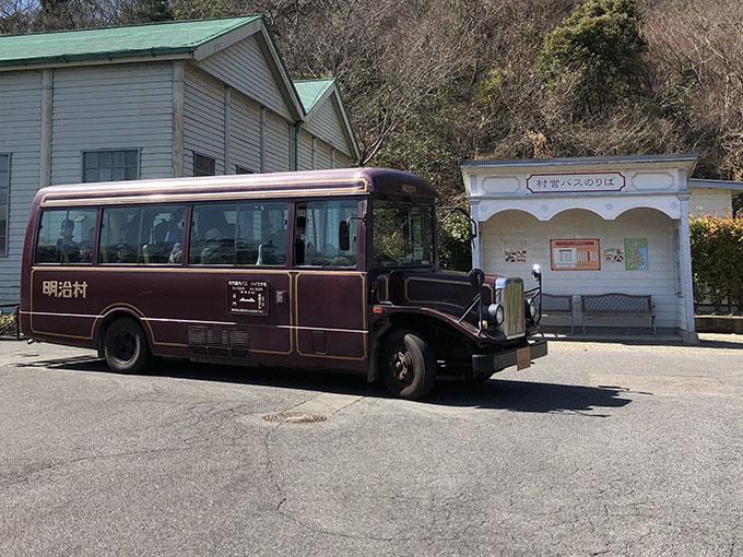 明治村 村営バス