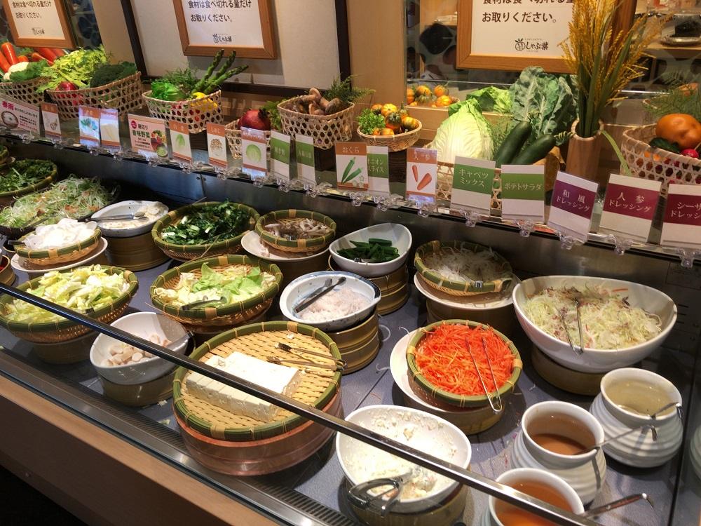 しゃぶしゃぶ食べ放題しゃぶ葉 美濃加茂店 新鮮野菜