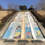前平公園は大型遊具と大きな石の滑り台がこどもに人気の総合公園<美濃加茂市>