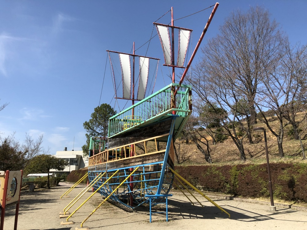 美濃加茂市前平公園 船の大型遊具