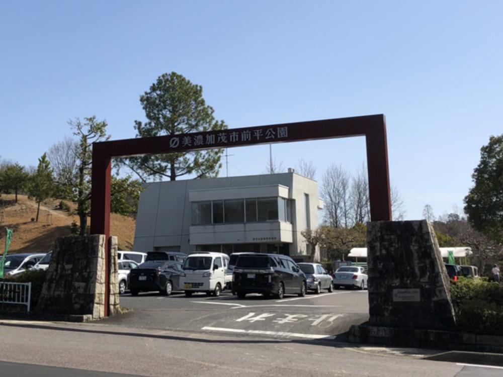 美濃加茂市前平公園 入り口
