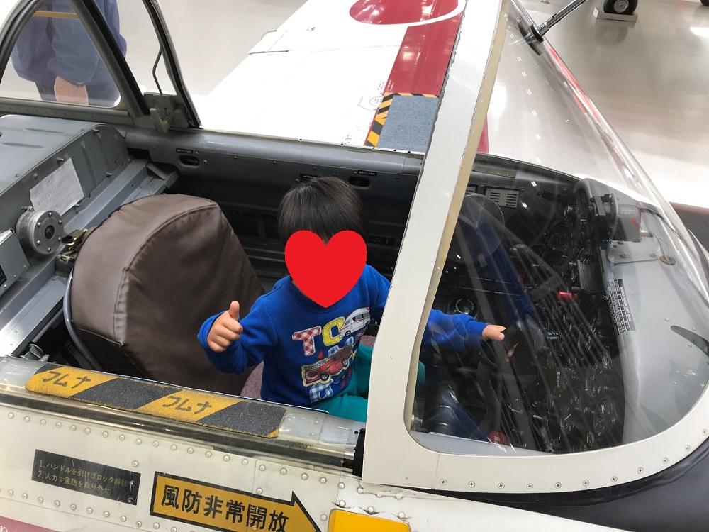 【空宙博(そらはく)】岐阜かかみがはら航空宇宙博物館 搭乗体験
