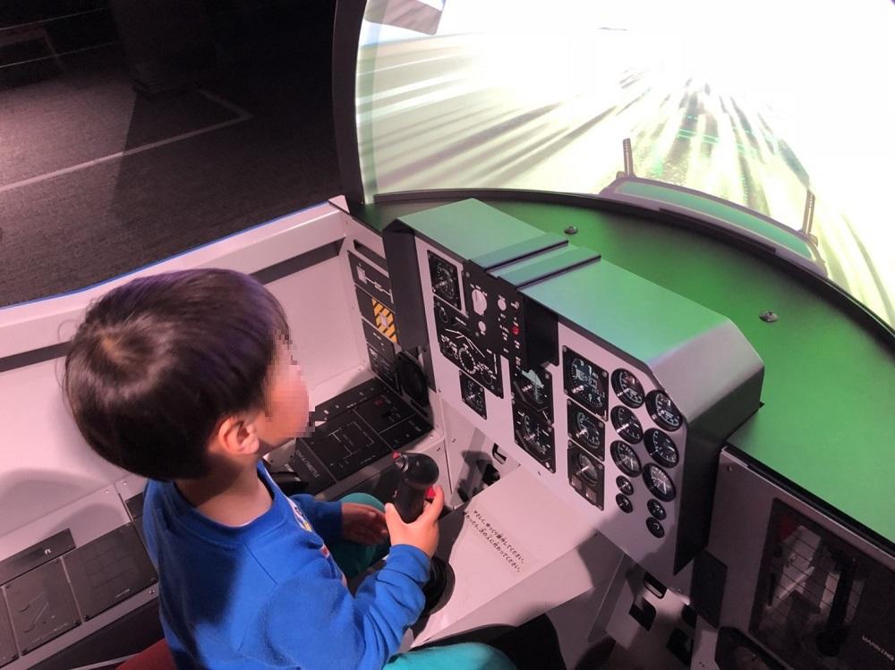 【空宙博(そらはく)】岐阜かかみがはら航空宇宙博物館 シミュレーターで操縦体験