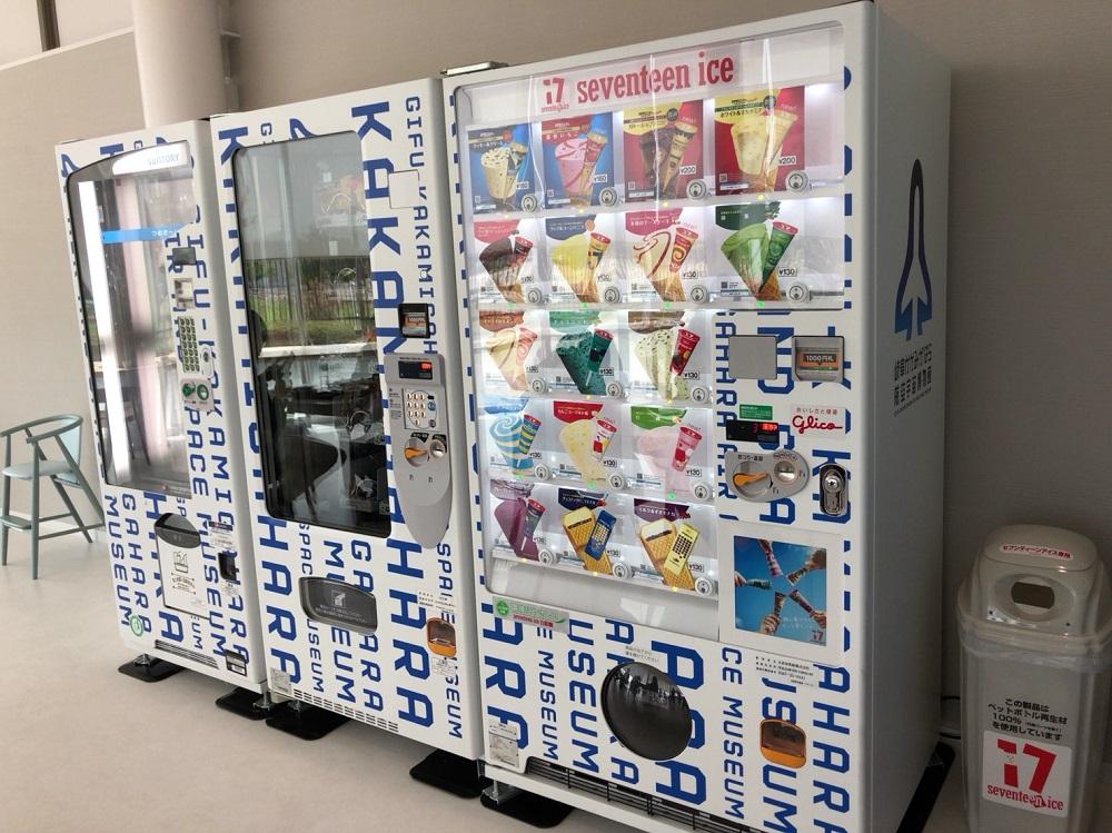 空宙博カフェ 自動販売機