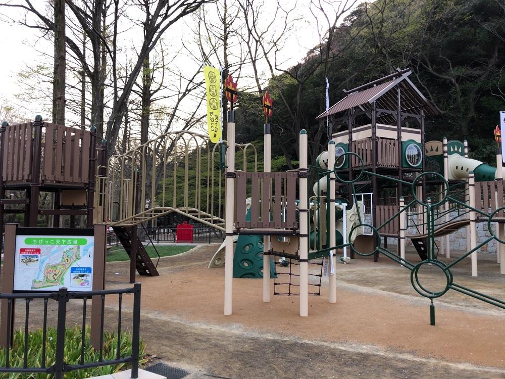 岐阜公園の遊具広場 児童用遊具