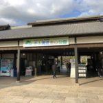 ぎふ清流里山公園(旧日本昭和村)がリニューアルオープンしおすすめスポットになった<美濃加茂市>