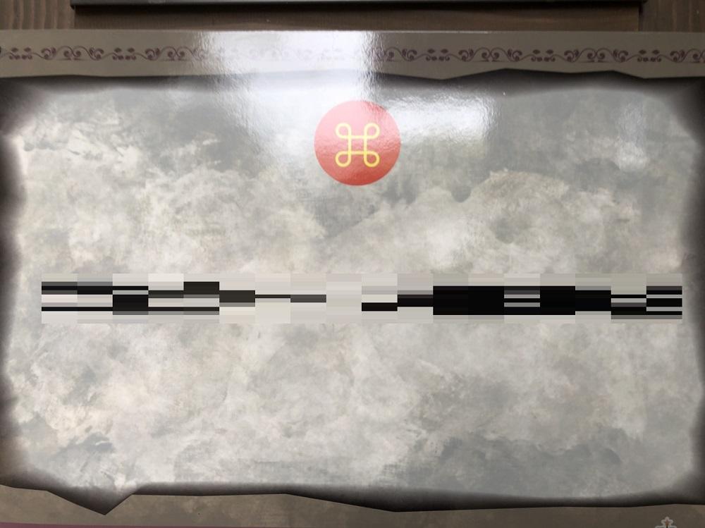 ぎふ清流里山公園 リアル謎解きゲーム パネル